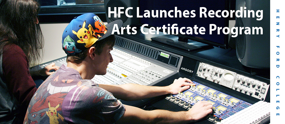 HFC_recording_arts